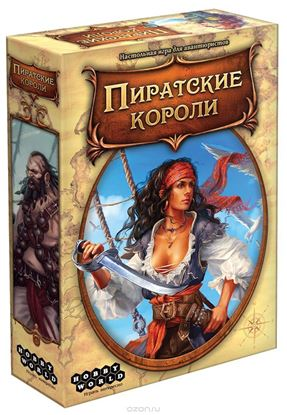 Изображение Пиратские короли. HobbyWorld