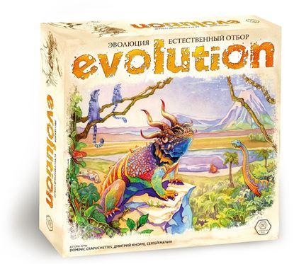 Изображение Эволюция. Естественный отбор. Правильные Игры