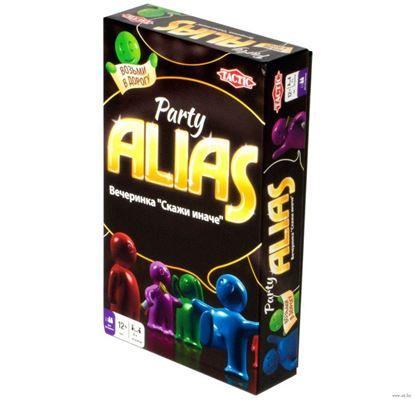 """Изображение Tactic: Компактная игра: ALIAS: Party  """"Вечеринка"""""""