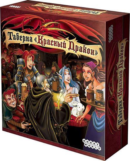 """Изображение HobbyWorld: Таверна """"Красный Дракон"""""""