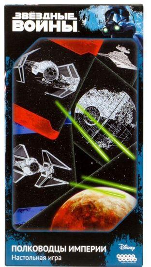 Изображение Звездные Войны: Полководцы Империи. HobbyWorld