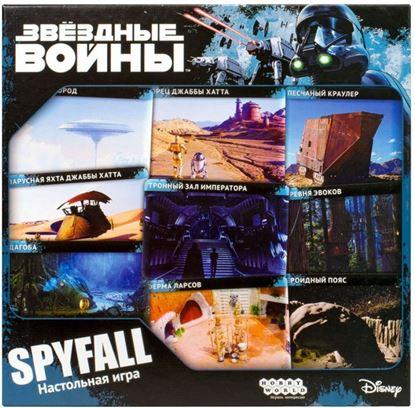 Изображение Звездные Войны: Spyfal. HobbyWorld