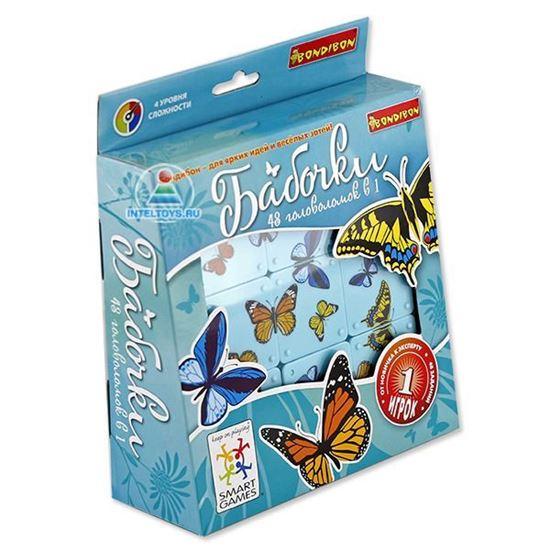Изображение BONDIBON: Бабочки