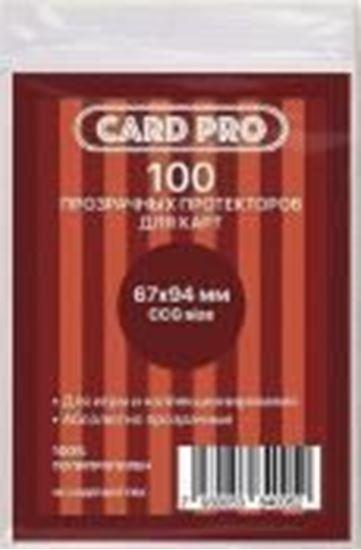 Изображение Card-Pro ККИ (100шт.) 67*94 мм.