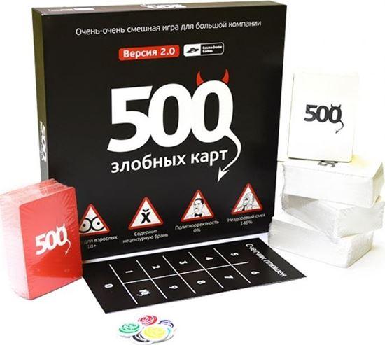 Изображение Cosmodrome games: 500 Злобных карт