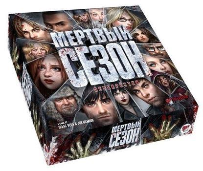 Изображение Мертвый сезон: перекрёстки. Crowd Games