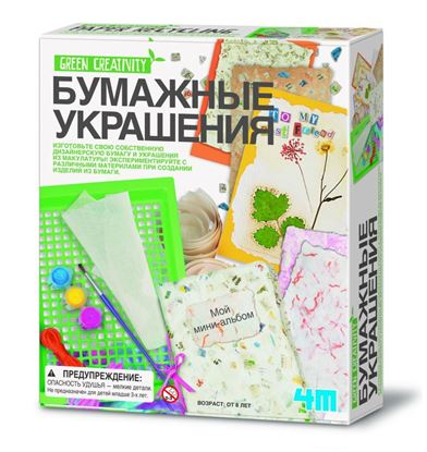 Изображение Green Science 4M: Бумажные украшения