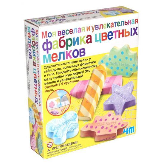 Изображение Green Science 4M: Фабрика цветных мелков
