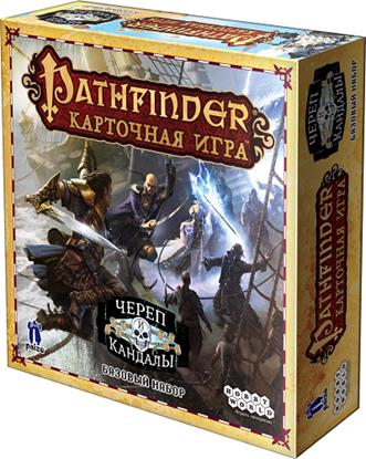 Изображение Pathfinder Череп и Кандалы. HobbyWorld