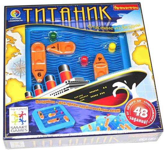 Изображение BONDIBON: Титаник
