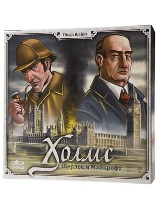 Изображение GaGa: Холмс: Шерлок и Майкрофт