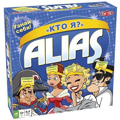 """Изображение Tactic: Alias """"Кто Я ?"""""""