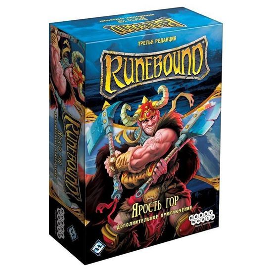 """Изображение HobbyWorld: Runebound Доп. """"Ярость гор"""""""