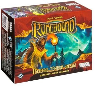 """Изображение HobbyWorld: Runebound Доп. """"Падение тёмной звезды"""""""