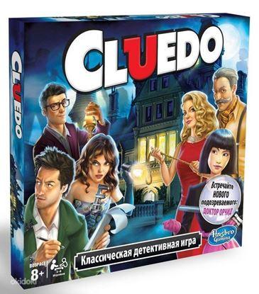 Изображение Cluedo 2017. Hasbro