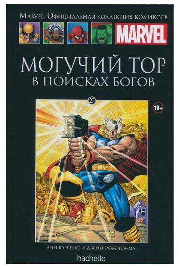 Изображение Ашет: №27 Могучий Тор: В поисках богов.Книга
