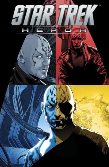 Изображение Эксмо: Star Trek: Нерон