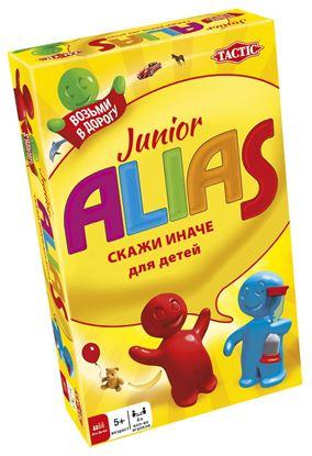 Изображение Tactic: Компактная игра: ALIAS Junior 2