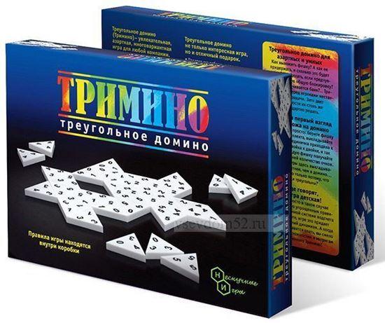 Изображение Д10 Тримино (треугольное домино)
