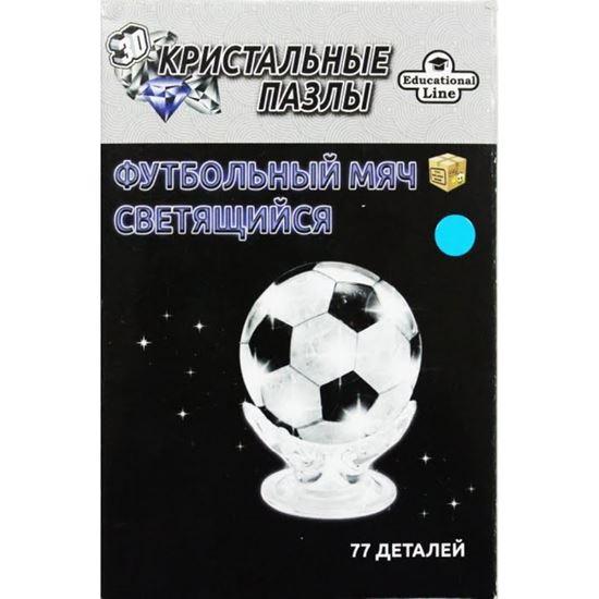 """Изображение Crystal Puzzle: Головоломка 3D """"Футбольный мяч"""" ар"""