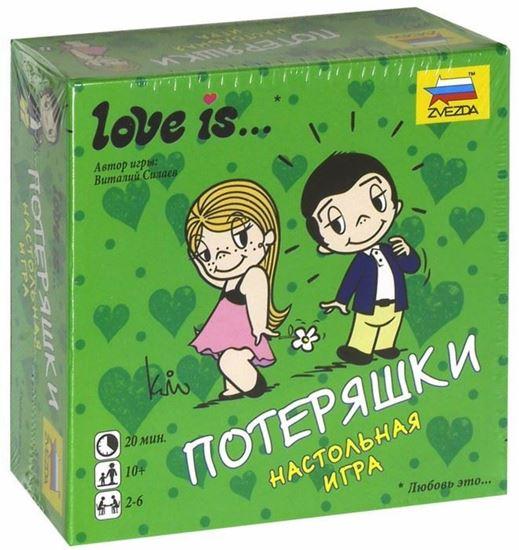 Изображение Звезда: Love is...Потеряшки