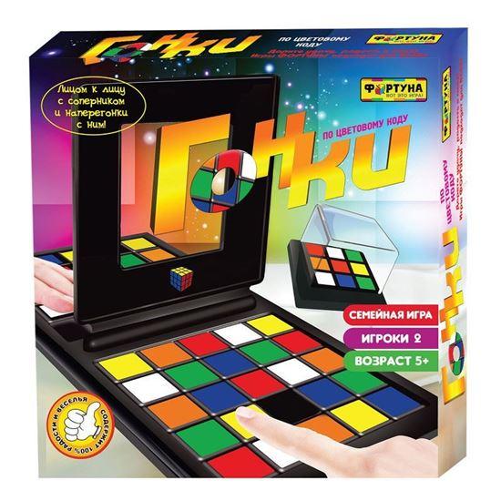 Изображение Фортуна: Гонки по цветовому коду