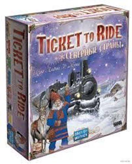 Изображение HobbyWorld: Ticket to Ride: Северные страны