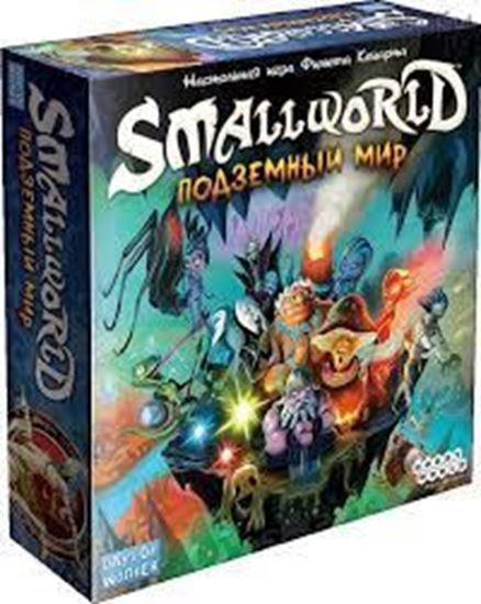 Изображение HobbyWorld: Small World: Подземный мир