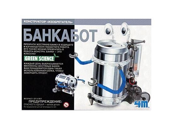 Изображение Green Science 4M: Банкабот