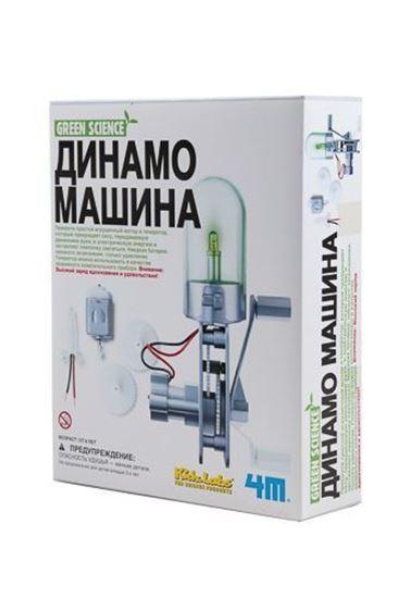 Изображение Green Science 4M: Динамо-машина