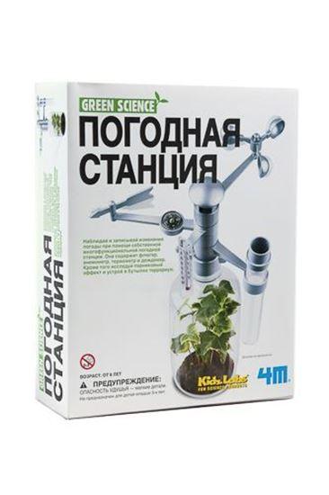 Изображение Green Science 4M: Погодная станция