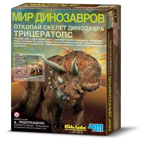 Изображение Green Science 4M: Скелет Трицератопса