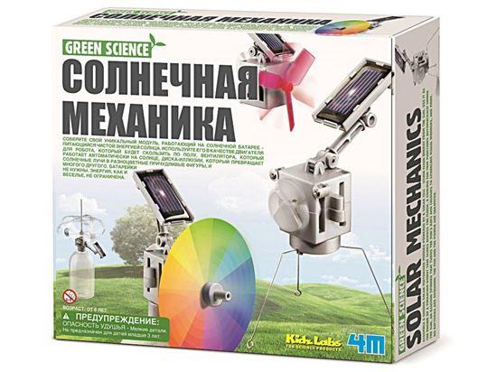 Изображение Green Science 4M: Солнечная механика