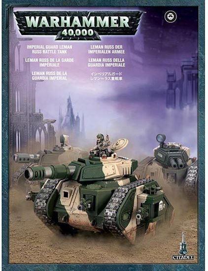 Изображение GW Imperial Guard Leman Russ Battle Tank
