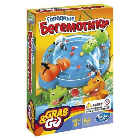 Изображение Hasbro: Дорожная игра Голодные бегемотики