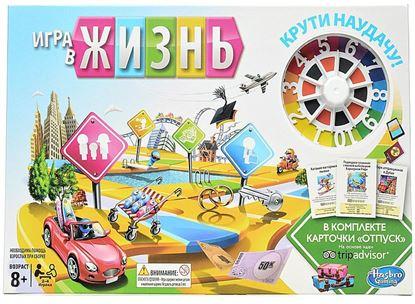 """Изображение Hasbro: Игра в Жизнь """"Приключения"""" + каникулы"""