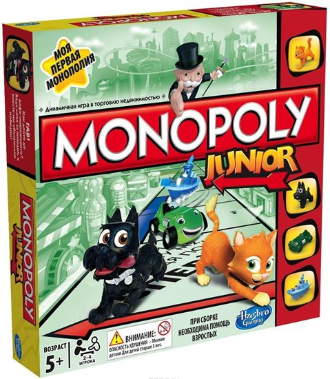 Изображение Hasbro: Монополия для детей (моя первая монополия)