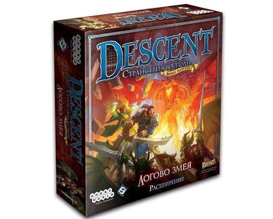Изображение HobbyWorld: Descent. Логово Змея