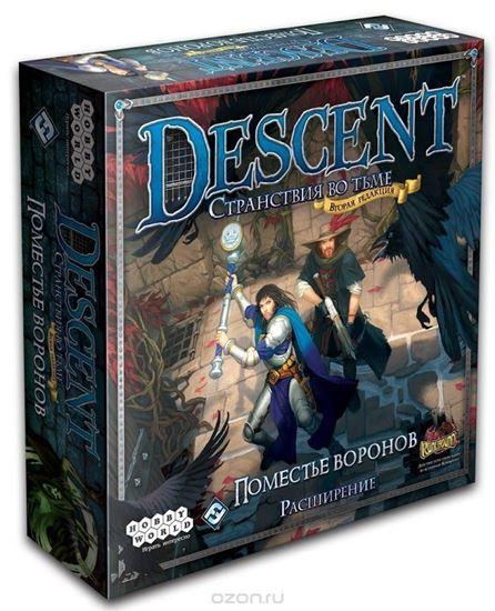 Изображение HobbyWorld: Descent. Поместье Воронов