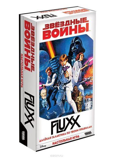 Изображение HobbyWorld: Fluxx Звёздные Войны