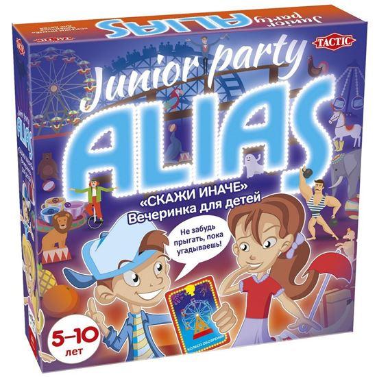 Изображение Tactic: ALIAS (Скажи иначе): Вечеринка для детей
