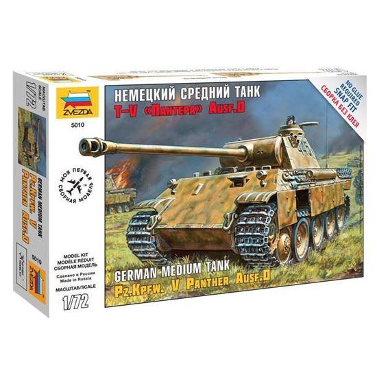 """Изображение Звезда: 5010 Немецкий танк T-V """"Пантера""""  Ausf. D"""