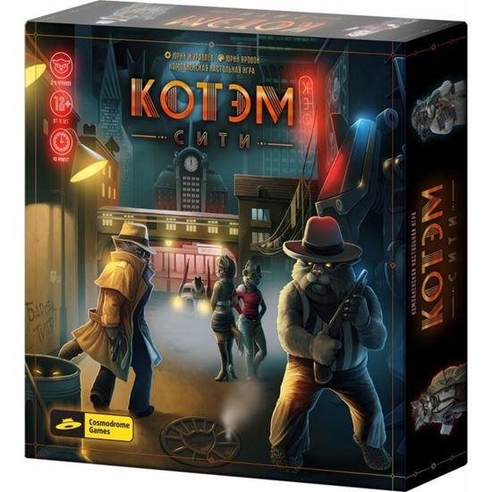 Изображение Cosmodrome games: Котэм сити