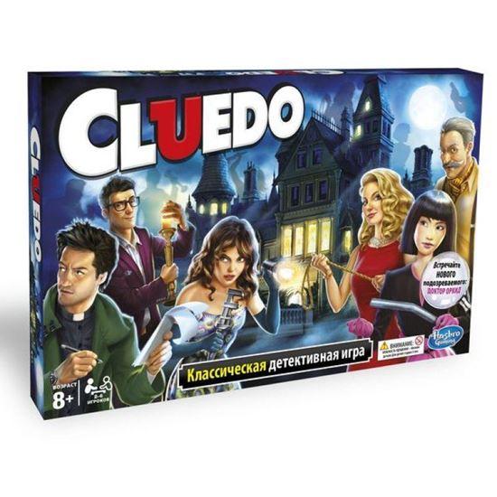 Изображение Hasbro: Cluedo обновленная