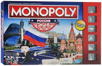 Изображение Hasbro: Монополия Россия