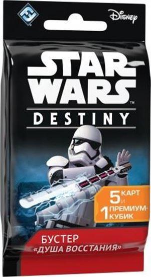 Изображение Star Wars: Destiny. Бустер «Душа восстания»