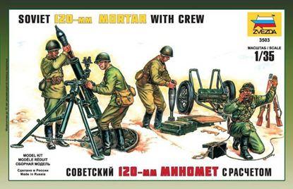 Изображение Звезда: 3503 Советский 120-мм миномёт с расчётом