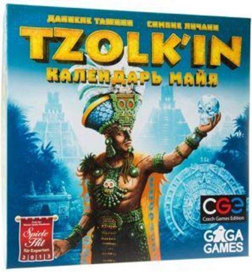 Изображение GaGa: Tzolk'in: The Mayan Calendar (Цолькин. Календарь Майя)