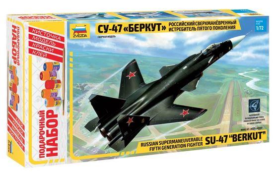 """Самолет Су-47 """"Беркут"""". ПН 7215. Звезда"""