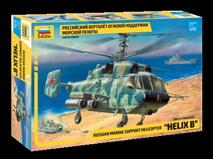 Российский вертолет КА-29. ПН 7221. Звезда